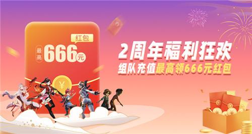 图1:网易游戏会员周年庆kv_.jpg
